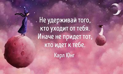 Цитаты про себя