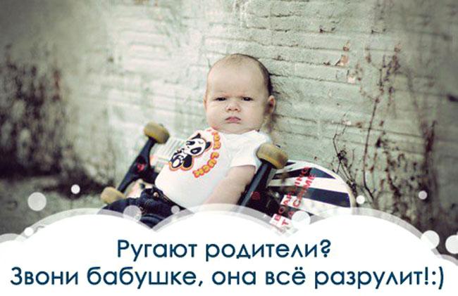 statusyi-pro-babushku.jpg
