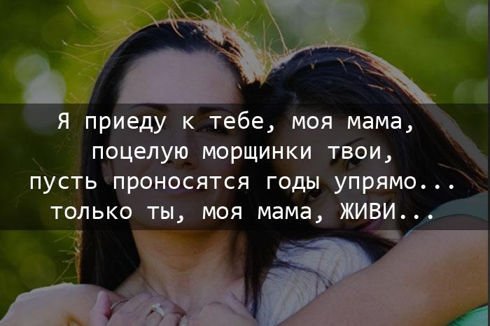 Смешные картинки про маму