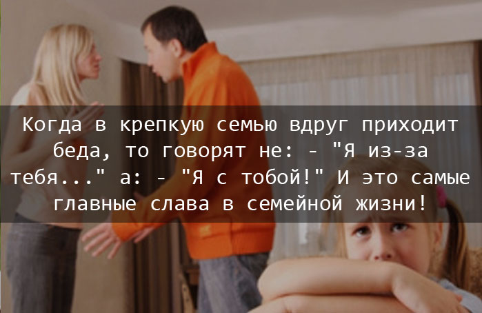 Открытки про семью со смыслом