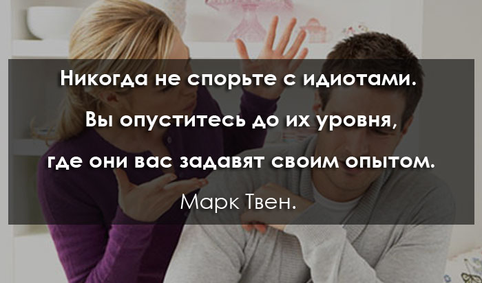 https://statusycitaty.ru/images/stories/Image_status/Umnie/umnyie-tsitatyi.jpg